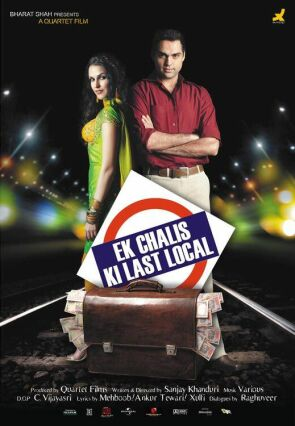 Ek Chalis Ki Last Local movie poster