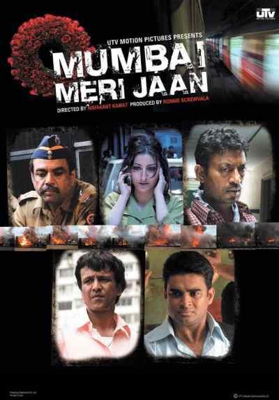 Mumbai Meri Jaan movie poster