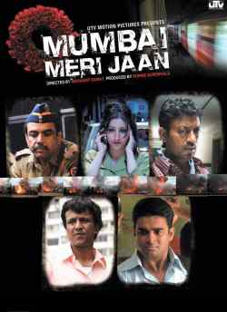 Mumbai Meri Jaan movie poster