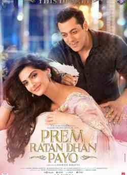 प्रेम रत्न धन पायो movie poster