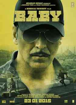 Baby movie poster
