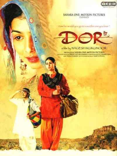 Dor movie poster