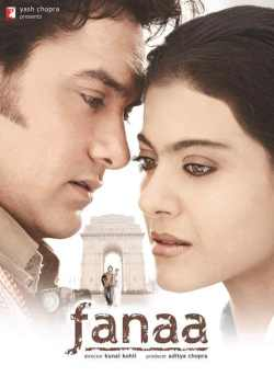 फ़ना movie poster