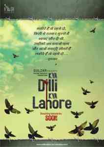 Kya Dilli Kya Lahore Poster