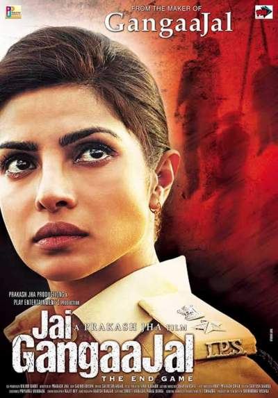 Jai Gangaajal movie poster