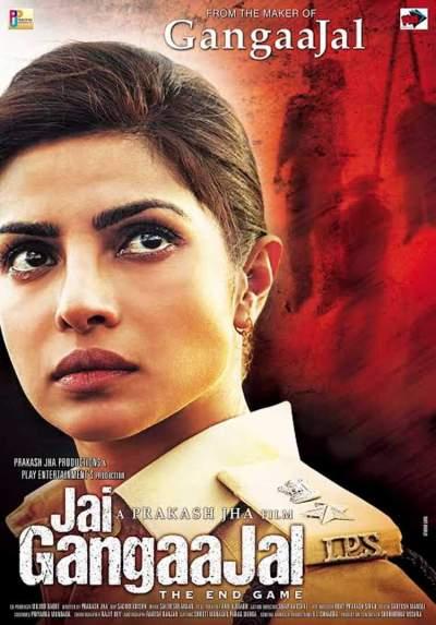 Jai Gangaajal movie poster