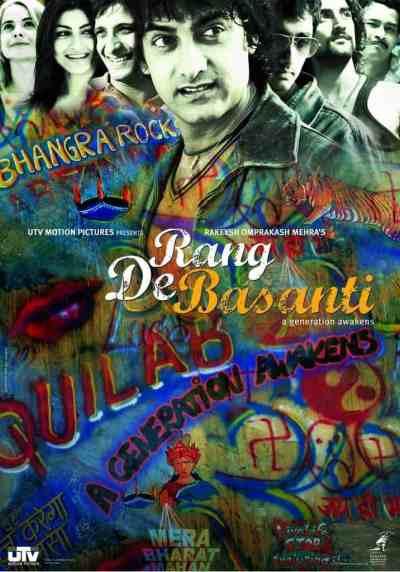 रंग दे बसंती movie poster