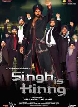 सिंह इज किंग movie poster
