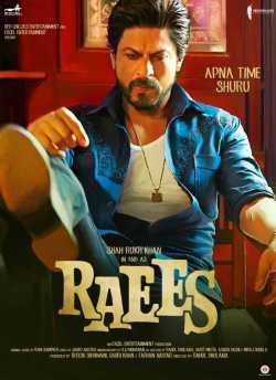 Raees movie poster