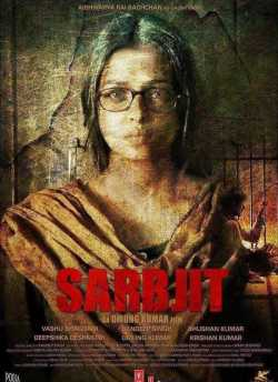 Sarbjit movie poster