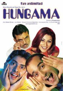 Hungama Poster