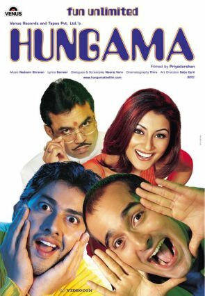 Hungama movie poster