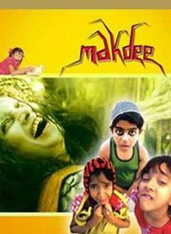 Makdee movie poster