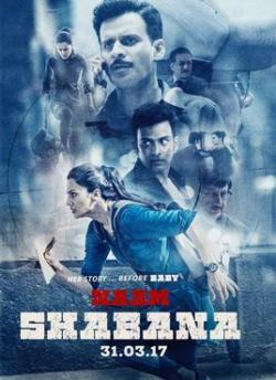 Naam Shabana movie poster