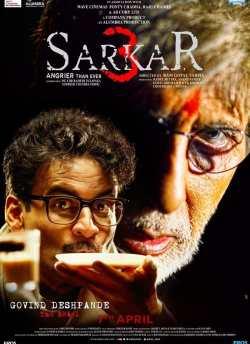 Sarkar 3 movie poster