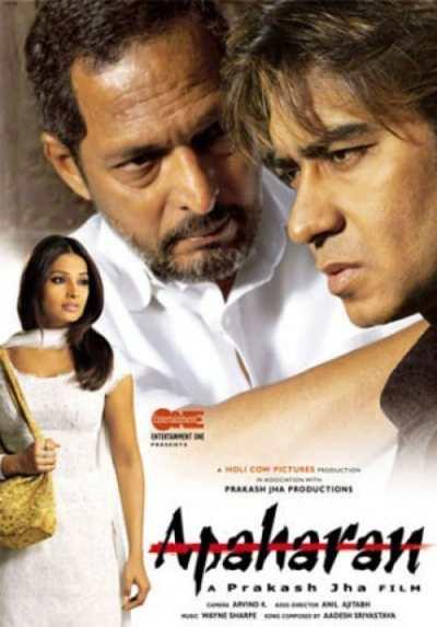 Apaharan movie poster