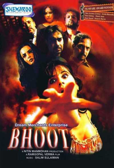 Bhoot movie poster