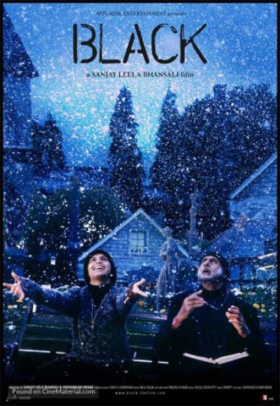 ब्लैक movie poster