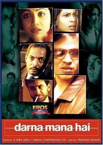Darna Mana Hai movie poster