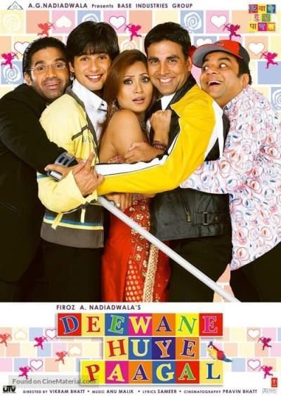 Deewane Huye Paagal movie poster