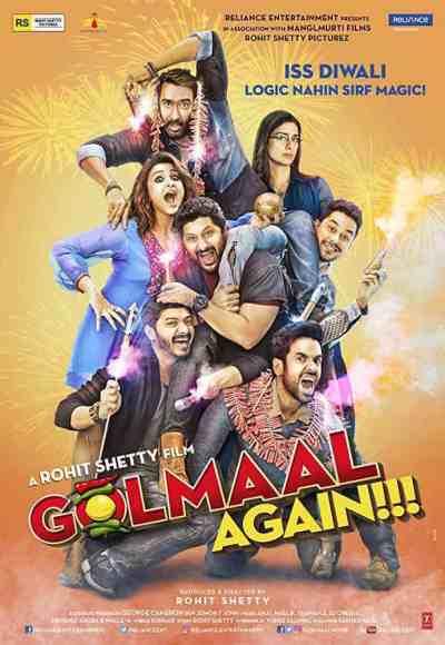 गोलमाल अगेन movie poster