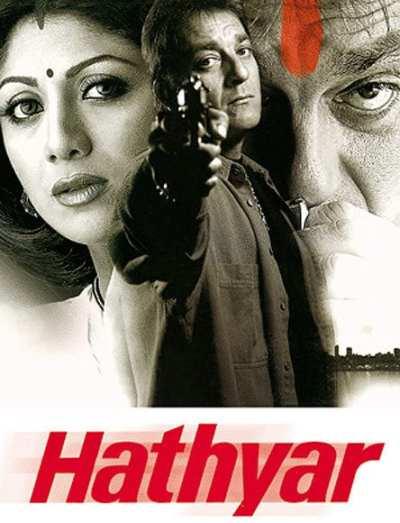 Hathyar movie poster