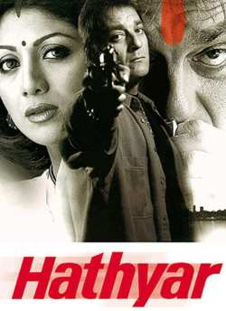 Hathyar movie poster