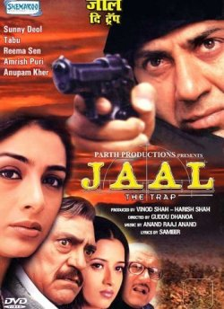 Jaal – The Trap movie poster