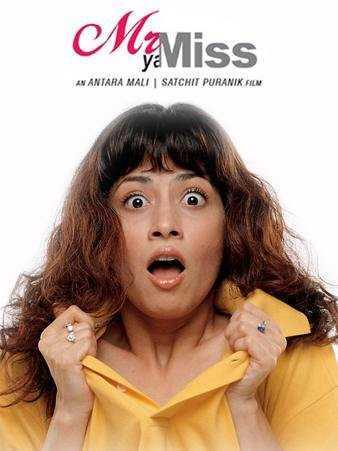 Mr Ya Miss movie poster
