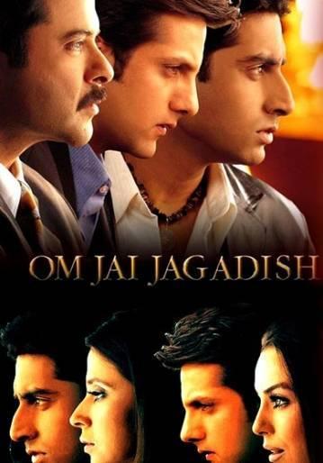 ओम जय जगदीश movie poster