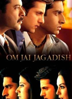 Om Jai Jagadish movie poster