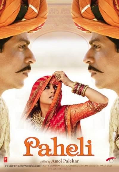 Paheli movie poster