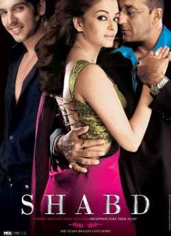 Shabd movie poster