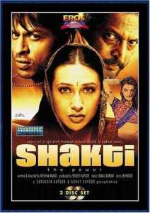 Shakti – The Power Poster