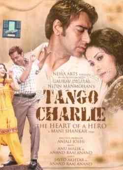 टैंगो चार्ली movie poster