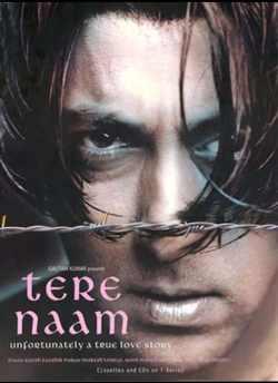 तेरे नाम movie poster