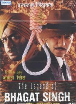 The Legend of Bhagat Singh movie poster