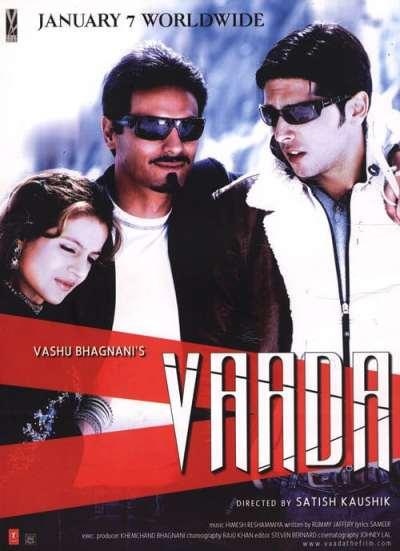 वादा movie poster