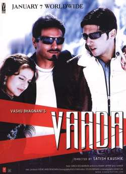 Vaada movie poster