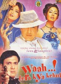 Waah! Tera Kya Kehna movie poster