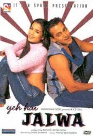 Yeh Hai Jalwa movie poster
