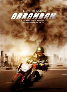 Arrambam Poster