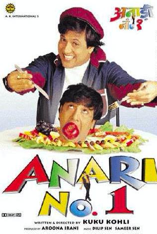 Anari No. 1 movie poster