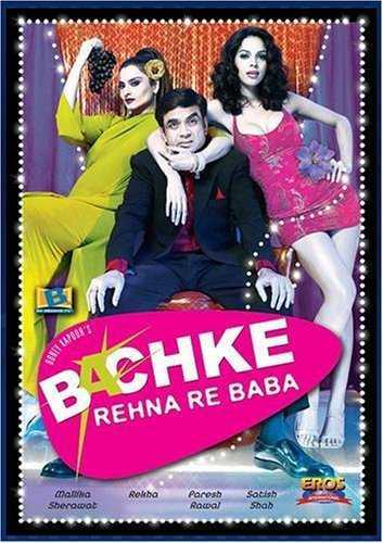 Bachke Rehna Re Baba movie poster