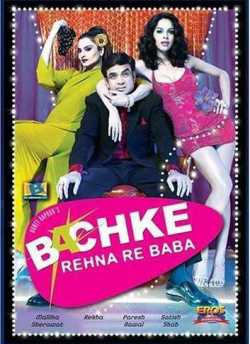 Bach Ke Rehna Re Baba movie poster