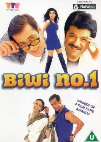 Biwi No. 1 movie poster