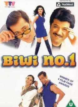 बीवी नंबर 1 movie poster