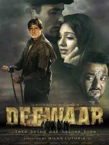 Deewaar : Let's Bring Our Heroes Home Poster