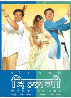 Dillagi movie poster