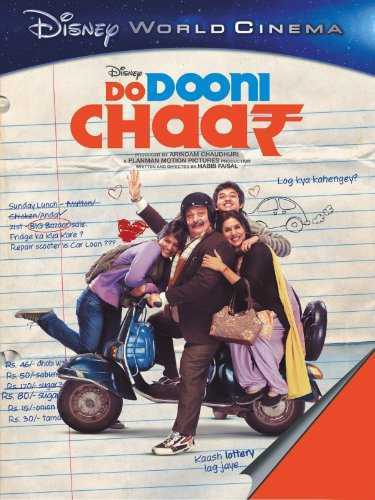 Do Dooni Chaar movie poster